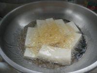 豆腐粉丝煲的做法步骤4