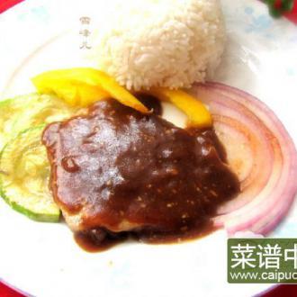 黑椒牛肉沙拉饭#新鲜