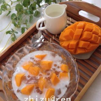 椰香芦荟西米露