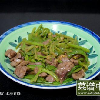 芹菜炒花腰