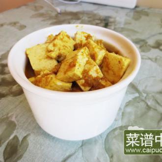 咖喱蟹肉煨豆腐