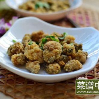 椒盐酥牡蛎