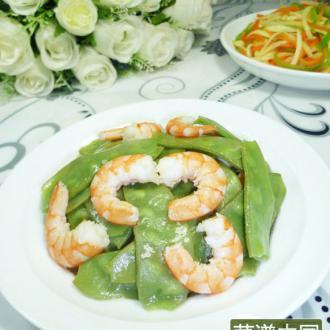虾肉炒扁豆