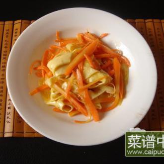 胡萝卜炒油皮