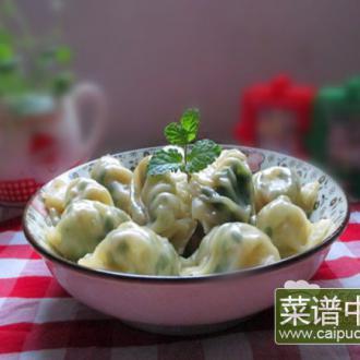 虾米韭菜蒸饺