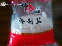 四川泡菜的做法步骤2
