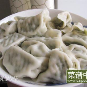 茼蒿鲜肉饺子
