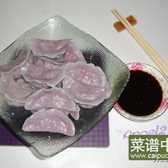 紫衣茄丁肉馅饺子