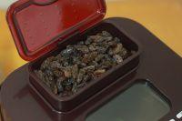 抹茶葡萄干吐司的做法步骤2