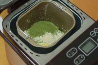 抹茶葡萄干吐司的做法步骤1