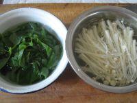 金针菇杂蔬汤的做法步骤3