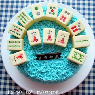 麻将生日蛋糕