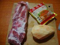 粉蒸肉的做法步骤1