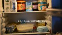 椰丝牛奶小方的做法步骤4