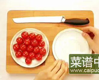 小西红柿切法