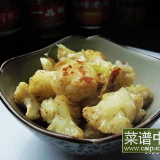 椒盐烤菜花