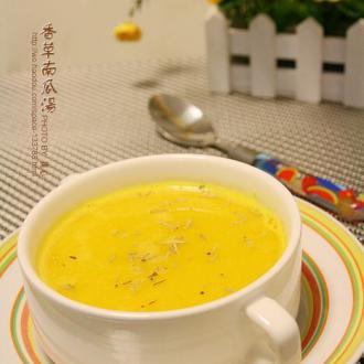 香草南瓜汤