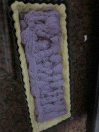 紫薯李子派的做法步骤21