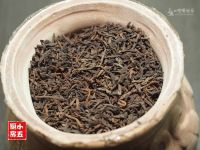 陈皮乌梅普洱茶的做法步骤1