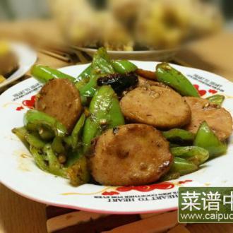 青椒炒灌肠