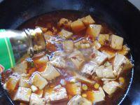 肉松烧豆腐的做法步骤7