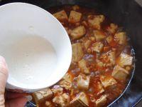 肉松烧豆腐的做法步骤9