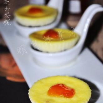 杏果酱芝士蛋糕