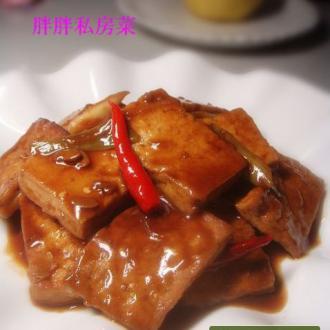 酱爆辣豆腐