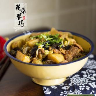 晋北大烩菜