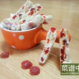 樱桃花生牛轧糖
