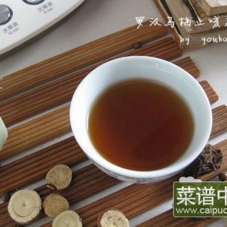 罗汉乌梅止咳茶