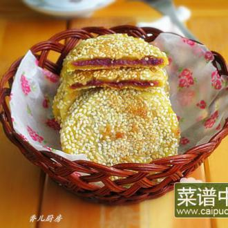 南瓜炼奶紫薯饼