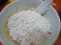 香蕉杂籽燕麦饼干的做法步骤6