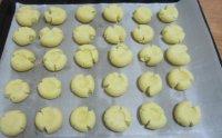 玛格丽特饼干的做法步骤10