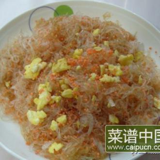 蛋香蟹黄粉丝