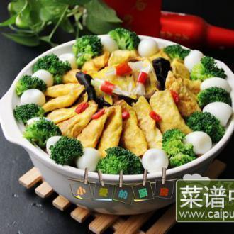 汉阳蒸盆子