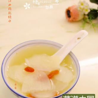 淮山枸杞糖水