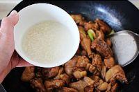 芋艿酒酿炖鸡的做法步骤13
