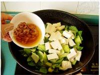 油菜海米炒豆腐的做法步骤9