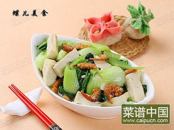 油菜海米炒豆腐