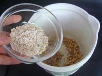 核桃燕麦米汁的做法步骤5