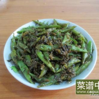 干菜四季豆