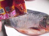 红烧武昌鱼——美味下酒菜的做法步骤4