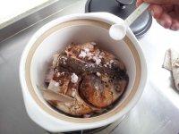 干锅元葱鱼头的做法步骤8