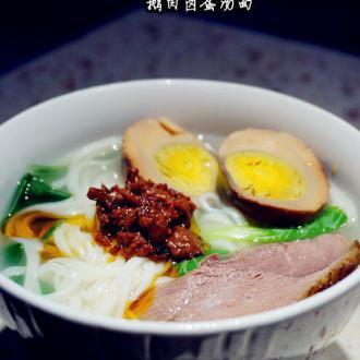 鹅肉卤蛋汤面