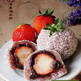 草莓糯米团