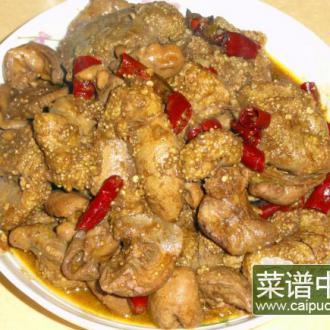 辣焖黄鱼鱼籽鱼胃