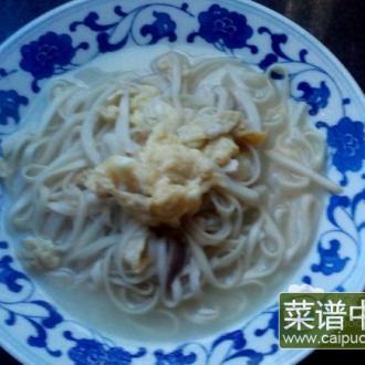 鸡蛋杏鲍菇煮面