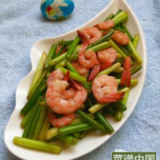 蒜苗凤尾虾