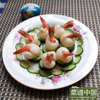 荔枝凤尾虾